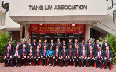 第52届董事部(2017-2018年)就职典礼