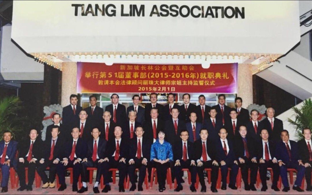 第51届董事部就职典礼