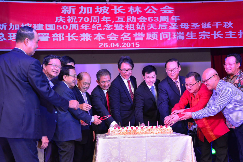 庆祝70周年、互助会53周年、新加坡建国50周年纪念 暨 祖姑天后圣母诞辰千秋