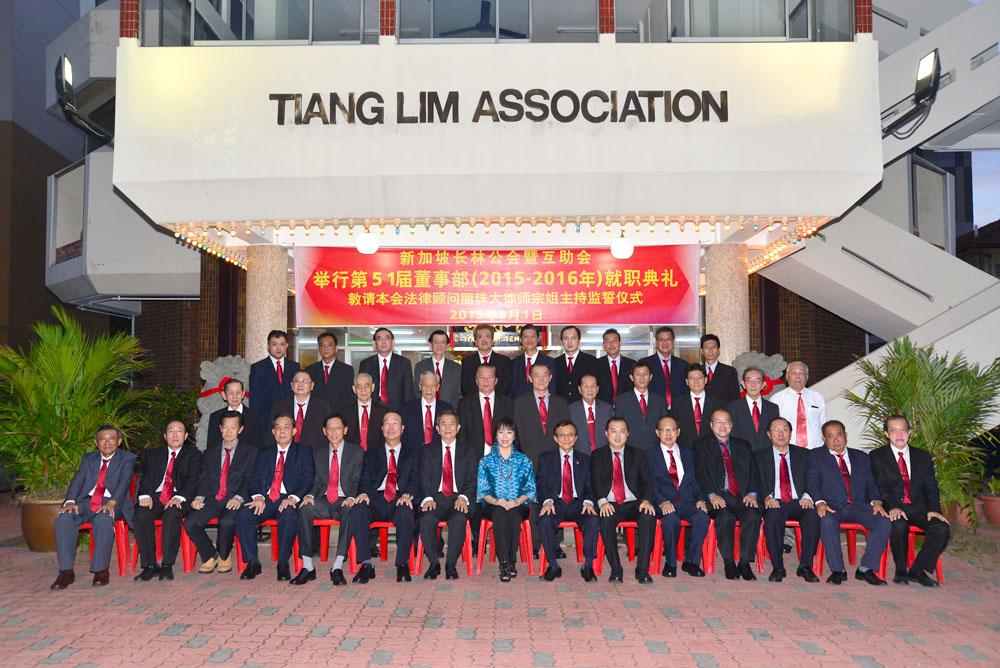 本会及互助会举行第51届董事部(2015-2016)就职典礼