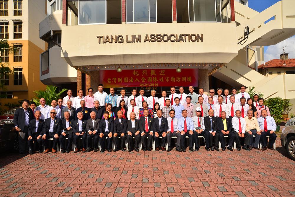 台湾财团法人全国林姓宗庙访问团到访